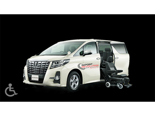Spare Parts Dealers Bendigo   Import Revolution - 2