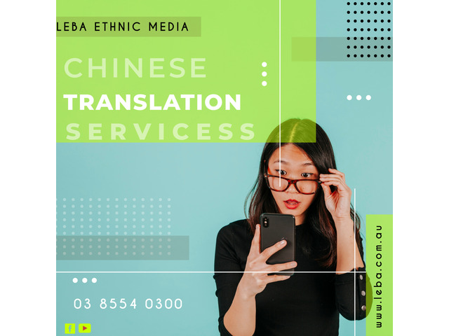 Do You Need a Chinese Advertising Specialist in Australia? - 1