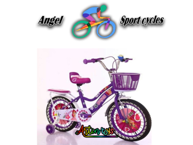 Buy RIDE ON BICYCLE at Artin Toys - 1