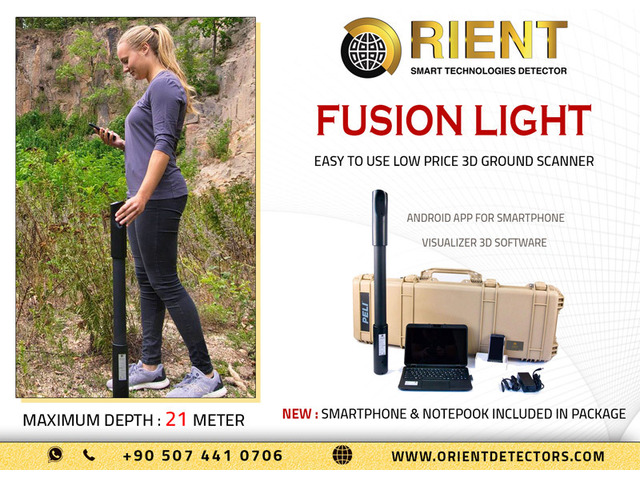 Fusion Light Powerful Ground Scanner at Economic Price - 1