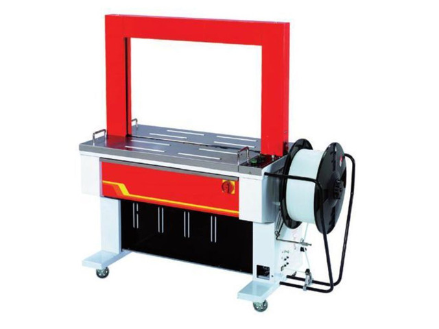 Strapping Machine from Gateway Packaging - 1