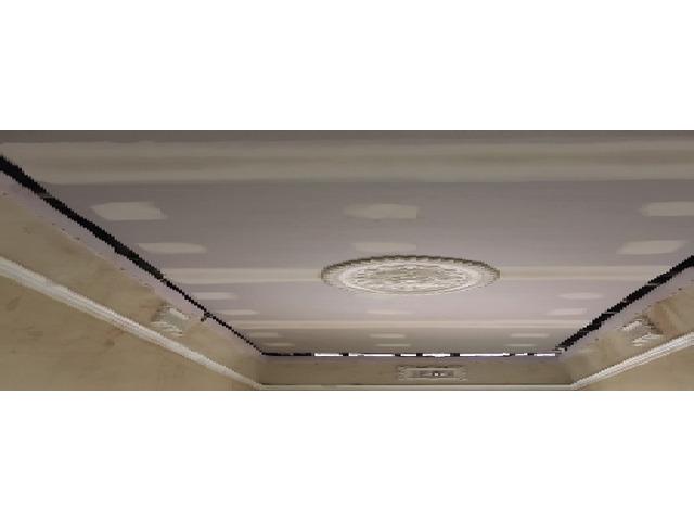 Perth Ceiling Fixers provides best ceiling damage repair in Perth. - 1