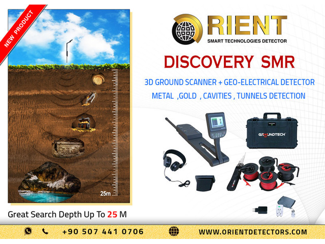 Discovery SMR Ground Scanner – Up to 25 Depth - 1
