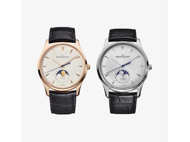 Top Jaeger LeCoultre Watches Pricing Sydney - 3