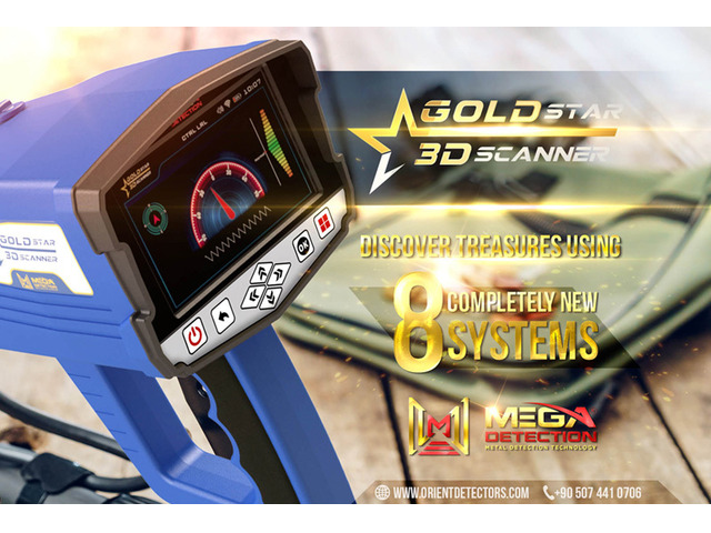 Gold Star 3D Scanner – All in One Metal Detector  2021 - 1