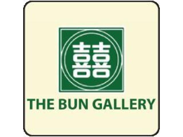 5% Off - Bun Gallery Chinese, Asian Restaurant Haymarket, NSW - 1