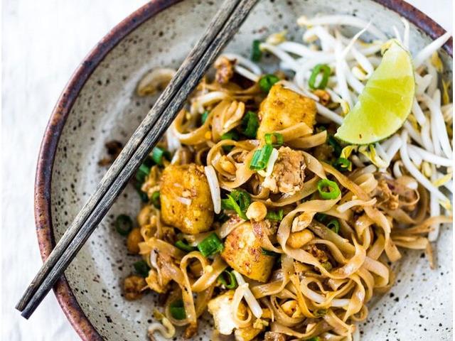 5% off @ Siam Spice Thai Restaurant Kelvin Grove, QLD - 1
