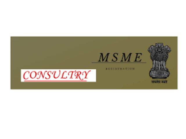 MSME Registration in Bangalore - 1