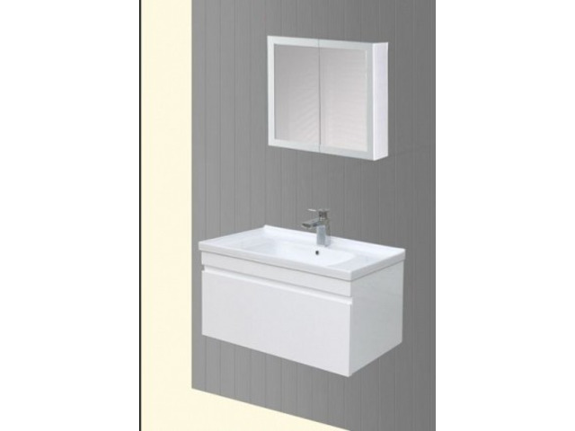 Big Sale On Branded Bathroom Vanities Online Sydney