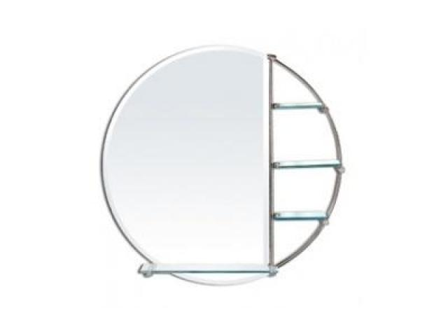 Come and explore Stunning designer branded Bathroom mirrors in Adelaide at BRWSA - 1