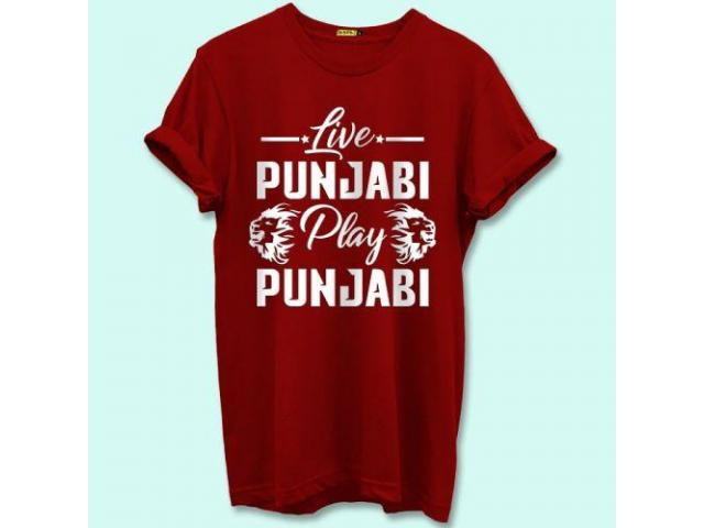 Buy Amazing IPL T shirts Online India at Beyoung - 2