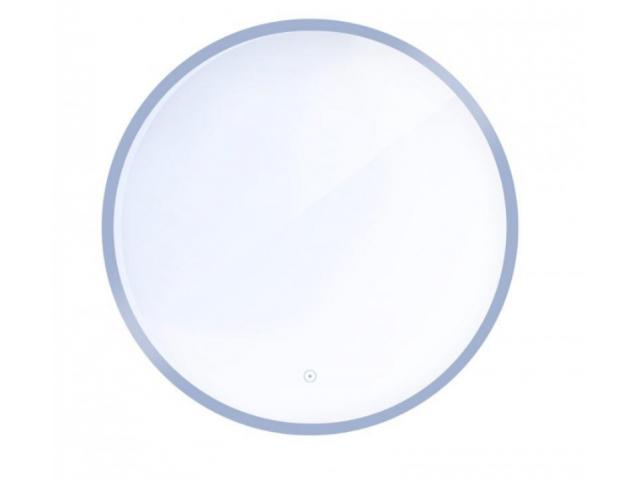 Shop for Inspire Led Mirror at best Price. - 1