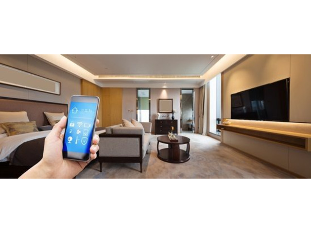 The Future of Smart Homes and Connected Technology | AESS - 1